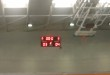 marcador futsal